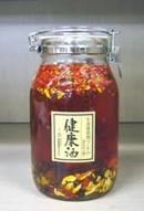 Chinese Medicated Liquor Mississauga